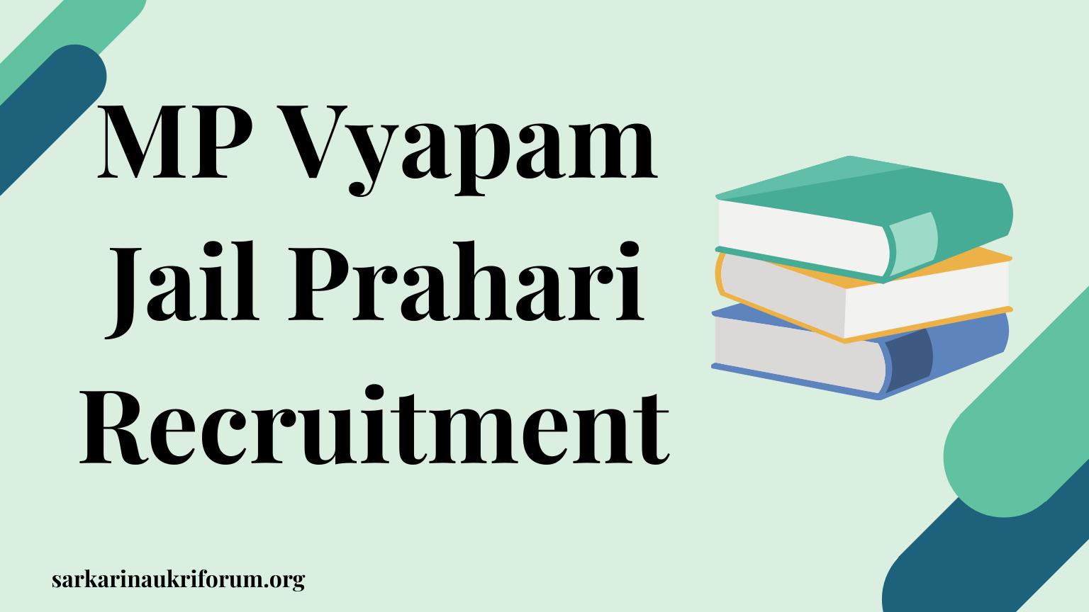 MP Vyapam Jail Prahari